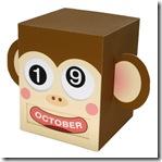 monkey perpetual calendar