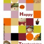 Free Thanksgiving Greeting Cards with Quotes