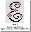 e crochet alphabet letter