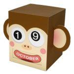 monkeycalendar.jpg