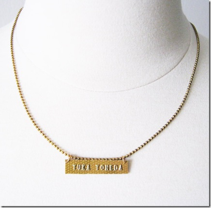 Recycled Jewelry :: Credit Card = Personalized Necklace