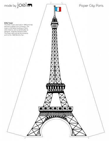 Paris printable paper decorations