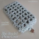 Irish Lace Pphone cover crochet pattern by FineCraftGuild. com